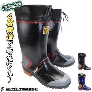 ジョルディック DX-2 ネイビー 作業用 メンズ 長靴 カバー付き長靴 レインブーツ DX2 福山ゴム|shoeparkkaminari