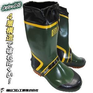ジョルディック DX-2 グリーン 作業用 メンズ 長靴 カバー付き長靴 レインブーツ DX2 福山ゴム|shoeparkkaminari