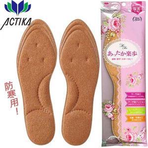 サーモ加工インソール 女性用 (165) 保温 抗菌 防臭 通気性|shoeparkkaminari
