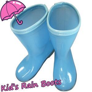 キッズ カラーレインシューズ 3100 サックス 長靴 子供用|shoeparkkaminari