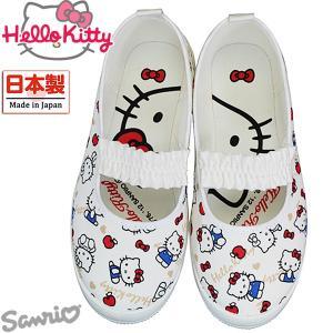アサヒシューズ ASAHI ハローキティ Hello Kitty S04 ホワイトプリント KD37054 キッズスニーカー スクールシューズ 上履き 子供靴 上靴 女の子 子供 日本製の画像
