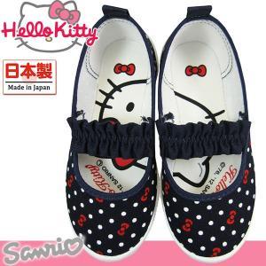 サンリオの人気キャラクターハローキティーの上靴です。  ●アッパー:綿 ●インソール:ビニール中敷 ...