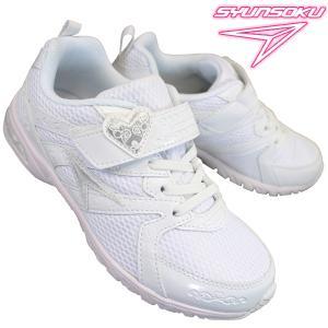 瞬足 シュンソク レモンパイ (女の子) 427 白 2E 通学靴 白スニーカー ホワイトシューズ キッズ スニーカー LEJ4270 白靴 スクールシューズ ハイスタンダード