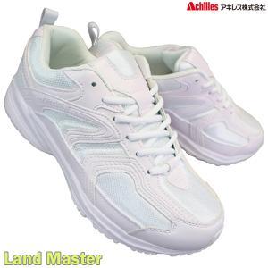Achilles アキレス ランドマスター 882 白スニーカー 通学靴 スクールシューズ ランニングシューズ 3E 4E 幅広 ワイド エアークッション 軽量
