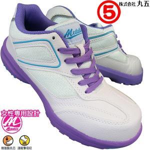 丸五 マルゴ メダリオンセーフティー #507 ホワイト 女性用 安全靴 セーフティーシューズ レディース 先芯入り|shoeparkkaminari