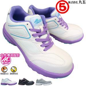 丸五 マルゴ メダリオンセーフティー #507 ブラック 女性用 安全靴 セーフティーシューズ レディース 先芯入り|shoeparkkaminari