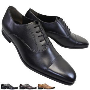 マドラス MDL ビジネスシューズ DS4047 メンズ ブラック ブラウン 24.5cm〜27.5cm 靴ショップやまう