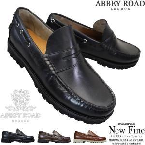 【マドラス madras】社企画の「Abbey Road」アビーロードブランドのメンズビジネスシュー...