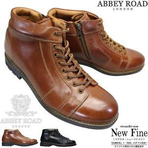 【マドラス madras】社企画「Abbey Road」 アビーロードブランドのメンズレザーレースア...