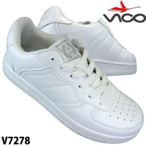 VICO ヴィーコ V-7278 ホワイト 白靴 通学靴 白スニーカー V7278 レディース コートタイプスニーカー|shoeparkkaminari