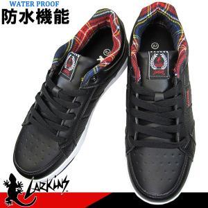 ラーキンス LARKINS L-627500 黒 防水スニーカー スニーカー ローカット メンズ 靴 L627500 ラーキンス shoeparkkaminari