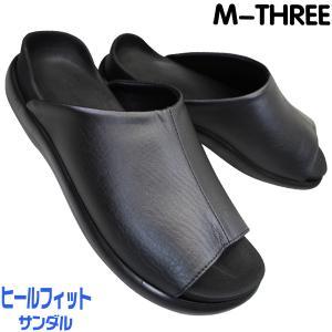 柔らかくクッション性抜群のメンズコンフォートサンダル。 インソール部分の曲面が足裏にピッタリフィット...