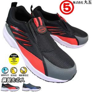 丸五 マルゴ マンダムセーフティー #775 ブラック 安全靴 セーフティーシューズ スリッポン メッシュ 通気性 軽量|shoeparkkaminari