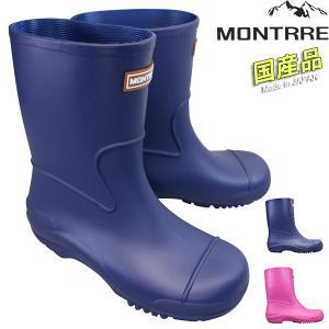 Achilles アキレス モントレ 107 ブルー (14.0cm〜21.0cm) キッズ レインブーツ 長靴 男の子 SCB 1070 MONTRRE|shoeparkkaminari