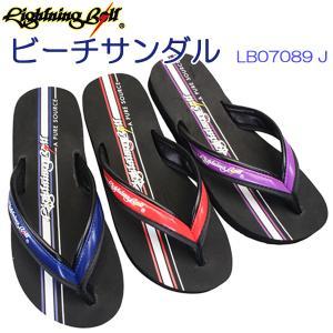 ライトニングボルト ビーチサンダル LB07089 メンズ レディース ジュニア ネイビー・レッド・...