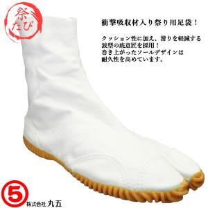 丸五 マルゴ 祭りジョグ6枚 白 祭り足袋 shoeparkkaminari