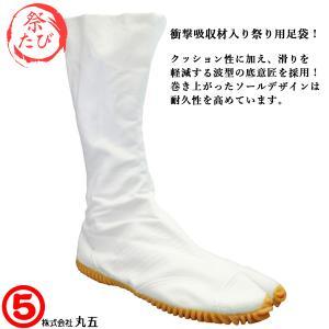 丸五 マルゴ 祭りジョグ12枚 白 祭り足袋 shoeparkkaminari