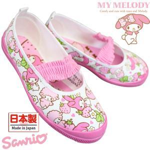 女の子に人気のサンリオのキャラクターマイメロディーの上靴です。  ●アッパー:綿 ●インソール:ビニ...