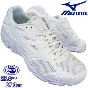 ミズノ MIZUNO K1GA1902 01 ホワイト マキシマイザー21 白 通学靴 スクールシューズ ランニング キッズ ジュニア メンズ レディース ユニセックス|shoeparkkaminari