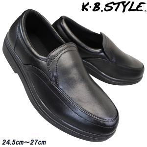 メンズ スリッポン KB.STYLE MR50 ブラック 3E 黒靴 ビジネス カジュアルシューズ 幅広 軽量 お買い得 作業靴|shoeparkkaminari