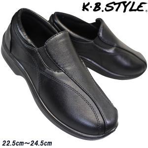 レディース カジュアルシューズ KB.STYLE N121 黒 幅広 軽量 お買い得 作業靴|shoeparkkaminari