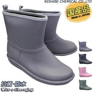 Charming チャーミング NB712 ブラック レディース レインブーツ 長靴 レインシューズ ガーデニングブーツ ニシベケミカル ショート 完全防水 日本製|shoeparkkaminari