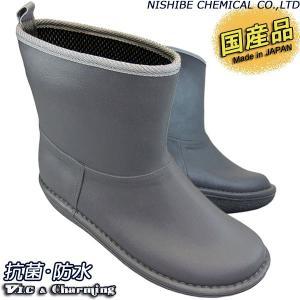 Charming チャーミング レディース レインブーツ 長靴 レインシューズ ガーデニングブーツ NB 712 グレー ニシベケミカル ショート 完全防水 日本製