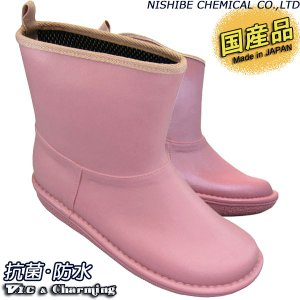Charming チャーミング NB712 ピンク レディース レインブーツ 長靴 レインシューズ ガーデニングブーツ ニシベケミカル ショート 完全防水 日本製|shoeparkkaminari