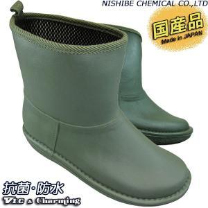 Charming チャーミング NB712 モスグリーン レディース レインブーツ 長靴 レインシューズ ガーデニングブーツ ニシベケミカル ショート 完全防水 日本製|shoeparkkaminari
