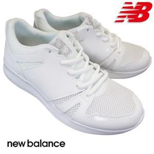 ニューバランス New Balance YK570WW ホワイト 1045103 白スニーカー 通学靴 キッズ ジュニア メンズ レディース