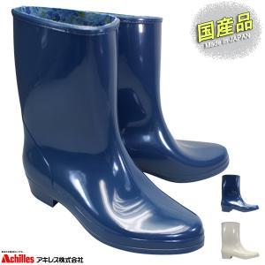 Achilles アキレス ハイルクスニューレディ 31 カレン 310 鉄紺 HLB3100 作業用長靴|shoeparkkaminari
