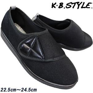 婦人カジュアルシューズ KB.STYLE 626 黒 マジックテープ 介護用 お買い得 婦人靴 軽量|shoeparkkaminari