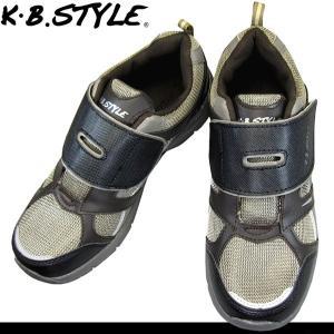 メンズ スニーカー KB.STYLE K0810 チャコール/ブラウン マジックテープ 3E 幅広 軽量 お買い得 作業靴|shoeparkkaminari