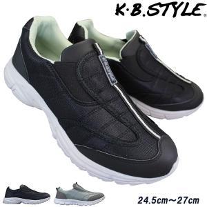 メンズスリッポンスニーカー KB.STYLE 1530 ブラック ワークシューズ ジョギング ランニング シューズ 幅広 軽量 お買い得 作業靴|shoeparkkaminari