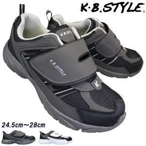 メンズ スポーツシューズ KB.STYLE 1954 ブラック 3E ジョギング ランニング シューズ 幅広 軽量 お買い得 作業靴|shoeparkkaminari
