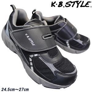 メンズ スポーツシューズ KB.STYLE 2003 ブラック 3E ジョギング ランニング シューズ 幅広 軽量 お買い得 作業靴|shoeparkkaminari