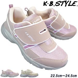 レディース マジックテープスニーカー KB.STYLE 5760 ピンク ジョギング ランニング シューズ 幅広 軽量 お買い得 作業靴|shoeparkkaminari