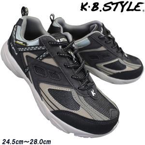 メンズスニーカー KB.STYLE OP100029 黒/グレー ヒモ ジョギング ランニング シューズ 幅広 軽量 作業靴|shoeparkkaminari