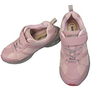 1000円以下のお買い得シューズ! お手頃価格のレディース作業靴です☆ 仕事靴としてだけではなく、ウ...
