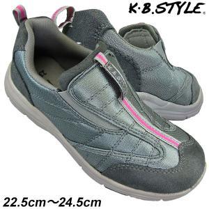 レディーススニーカー KB.STYLE OP5184 グレー レディース スリッポンシューズ ジョギング ランニング シューズ 幅広 軽量 お買い得 作業靴|shoeparkkaminari