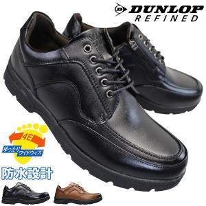 ダンロップ DUNLOP DL-4241 ブラック ライトブラウン メンズ 各色 ローカットスニーカ...