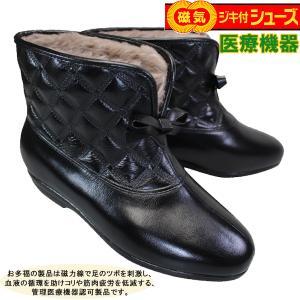 レディース 防寒防水ブーツ お多福 婦人靴 磁気付き チャッカーブーツ8号 黒 OTAFUKU|shoeparkkaminari