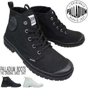 パラディウム パンパ SP20 ハイ キャンバス スニーカー メンズ レディース ブラック ホワイト 23.0cm〜28.0cm|靴ショップやまう