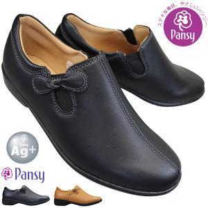 PANSY パンジー 4440 ブラック・キャメル 3E 22.0cm〜24.5cm レディースシューズ カジュアルシューズ 婦人靴 3E 軽量|靴ショップやまう