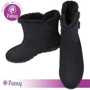 パンジー Pansy 4572 黒 レディースショートブーツ 防水 撥水|shoeparkkaminari