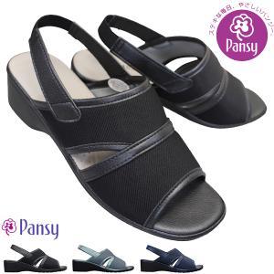 パンジー サンダル Pansy BB5169 レディース ブラック グレー ネイビー S〜LL|靴ショップやまう