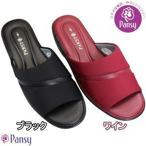 パンジー サンダル PANSY 6632 レディース ブラック ワイン S〜LL|靴ショップやまう