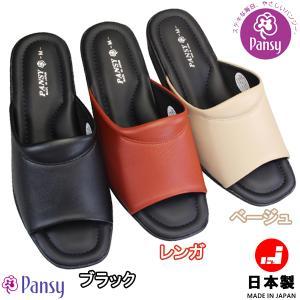 パンジー PANSY サンダル 6810 レディース ブラック レンガ ベージュ S〜LL|靴ショップやまう