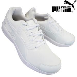 cab585d4f0d7 プーマ PUMA NRGY ドライバー NM 191369-11 プーマホワイト メンズ レディース ジュニア キッズ ランニングシューズ 運動靴  通学靴 通気性 クッション性