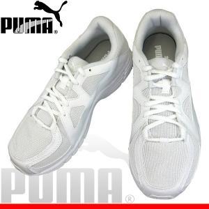PUMA 360035 05 アクシス V3 メッシュ ワイド 4E ホワイト プーマ メンズ レディース ランニングシューズ 幅広 スニーカー 白靴 通学靴